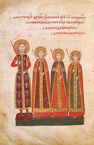 Gospels of Tsar Ivan Alexander - Folio 2v, with the tsar's son-in-law and daughters