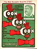 "Cover of the book with the sheet music to ""Coon Coon Coon"""