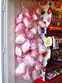 Cotton Candy Hanging on Wall (19989361670).jpg