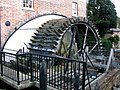 Crabble Corn Mill - Dover, Kent, UK - panoramio (1).jpg