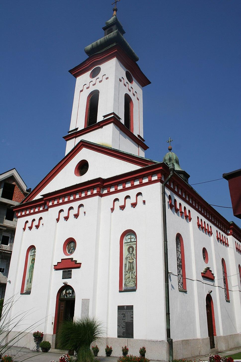 Crkva Sv. Jovana, Zvornik 279