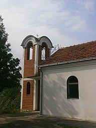 Crkva Svete velikomučenice Nedelje, Jelašnica, Leskovac, b06
