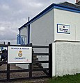 Cromarty Coastguard Station - geograph.org.uk - 1261673.jpg