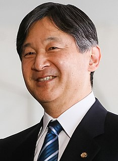 Naruhito, Crown Prince of Japan heir to the Japanese imperial throne