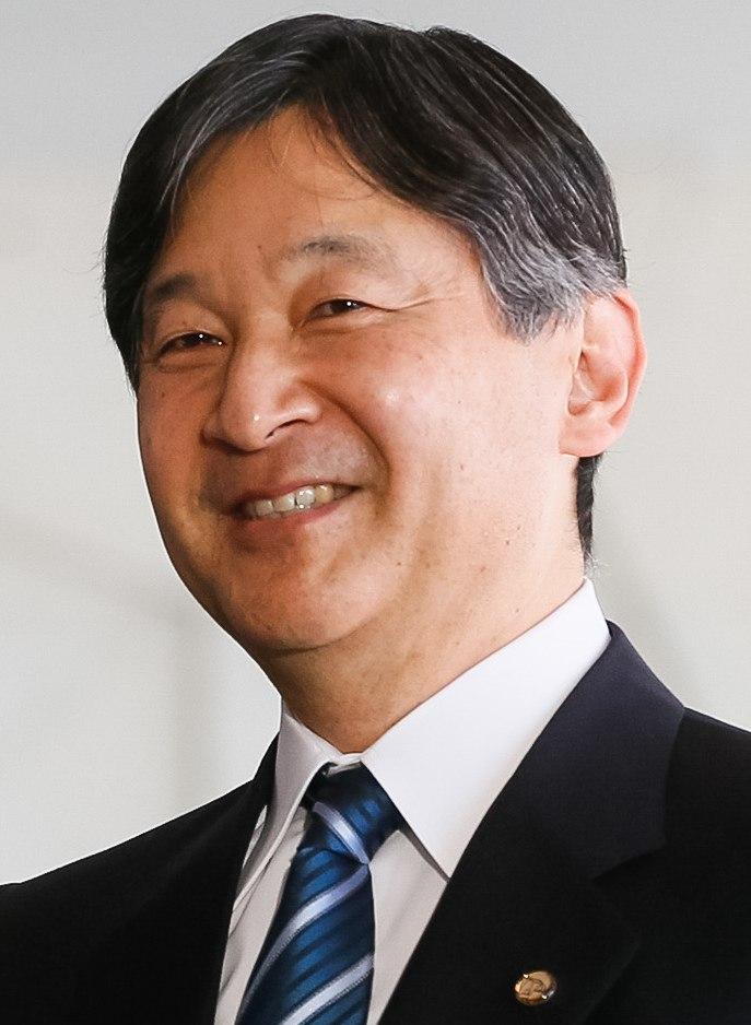 Crown Prince Naruhito (2018)
