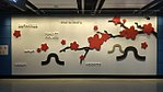Culture Wall for Airport N. Station in the concourse at Guangzhou Metro.jpg