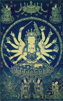 dbq essay on buddhism in china Dbq 1 spread of buddhism in china  nicole wang ap world history period 2 mr husband 25 november 2013 dbq-spread of buddhism in china as buddhism.