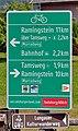 Cycling route sign Murradweg at Judendorf, Tamsweg.jpg