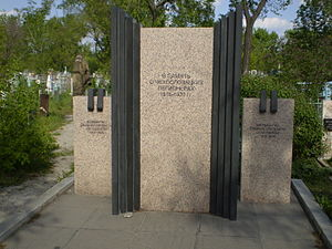 Czech Legion monument in Kransoyarsk