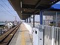 Daimon Station (platform).jpg