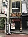 Daimyo Main Store of Hakata Ippudo 20180622.jpg
