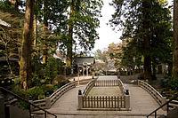 Daiyuzan Saijoji Temple 10.jpg