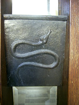 Tribe of Dan - The Dan tribe's serpent plate on the Heichal Shlomo's door in Jerusalem.