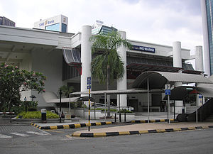 Dang Wangi LRT station - Image: Dang Wangi station (Kelana Jaya Line) (exterior), Kuala Lumpur
