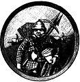De Pitray - Voyages abracadabrants du gros Philéas 31.JPG