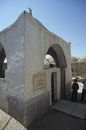 Labib Habachi - Image: Deir Tadros Tomb Habachi