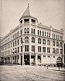 Delaney's Marble Block, Holyoke, Massachusetts (1891).jpg