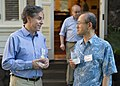 Deputy Secretary Blinken Talks With the Republic of Korea First Vice Foreign Minister Sung-nam During a Reception in Hawaii - Flickr - U.S. Department of State.jpg