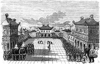 Forbidden City - A depiction of the Forbidden City in the German book The Garden Arbor (1853)