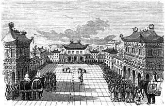 A Depiction Of The Forbidden City In German Book Garden Arbor 1853