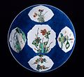 Dish (Pan) with Flowers, Landscapes, and Vessels with Musical Instruments LACMA 54.46.2a-b.jpg