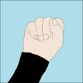 Dive hand signal Reserve.png