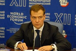 Dmitry Medvedev during the World Economic Forum in Saint Petersburg in June 2008.