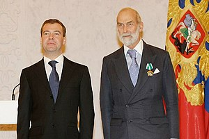 Order of Friendship - Prince Michael of Kent receives the Order of Friendship from Russian President Dmitry Medvedev on November 4, 2009 at the Moscow Kremlin.  (Photo www.kremlin.ru)