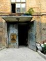 Door 2 门二号 - panoramio.jpg