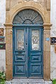 Doors of the Women's Library the old Arab quarter, North Nicosia, Cyprus.jpg