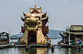 Dragon-Faced Boat on West Lake, Hangzhou 120529 3.jpg