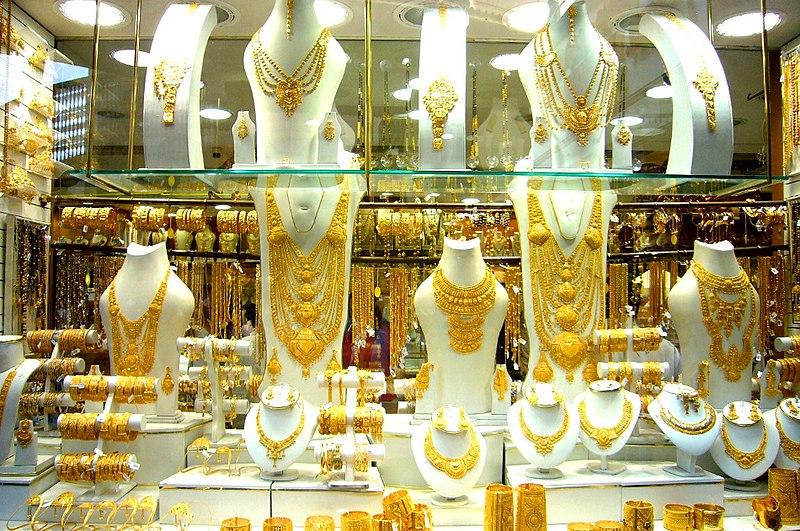 File:Dubai Gold Souk.jpg