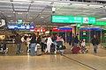 DublinAirport31mar2007-03.jpg