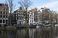 During the day , Amsterdam , Netherlands - panoramio (22).jpg