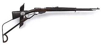 Geweer M. 95 - Image: Dutch Trenchgun