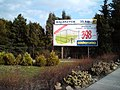 Dzierzoniow, Poland - panoramio - lelekwp (28).jpg
