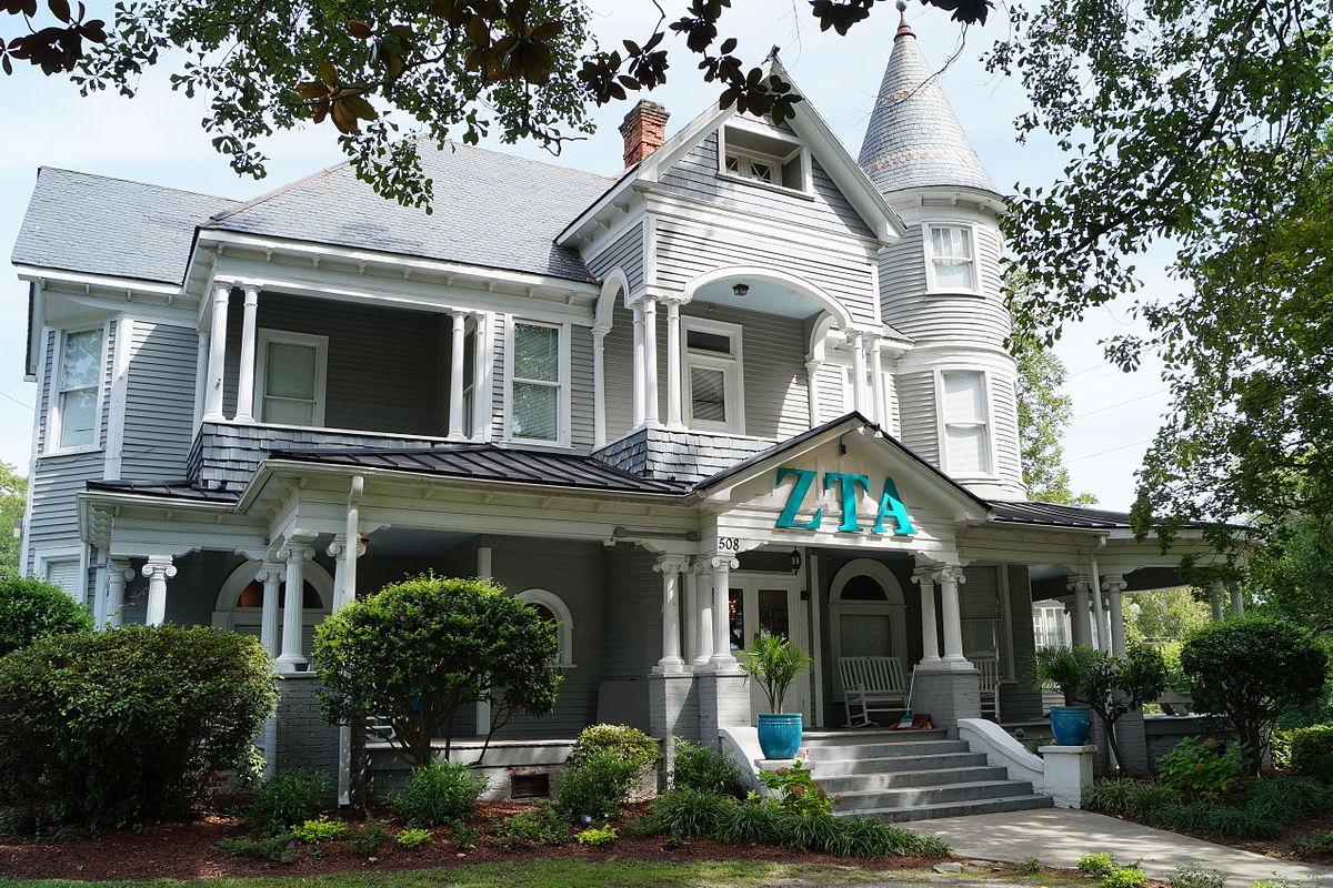 E B Ficklen House Wikipedia