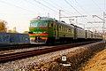 ER2T-7167 local train to Moscow (Электричка ЭР2Т-7167 в Москву) (6567181573).jpg
