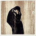 Edvard Munch - Kiss IV - Google Art Project.jpg