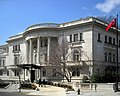 Edward H. Everett House.JPG