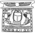 Egyptian - Pectoral with Scarab - Walters 4291.jpg