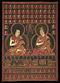 Eighth Karmapa, Mikyo Dorje (1507-1554) and his teacher the First Sangye Nyenpa - Google Art Project.jpg