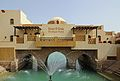 El Gouna Downtown R11.jpg