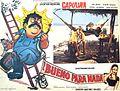 El bueno para nada 1973 theatrical release poster.JPG