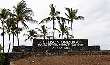 Ellison Onizuka Kona International Airport at Keahole (46277006881).jpg