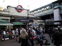 Embankment station.jpg