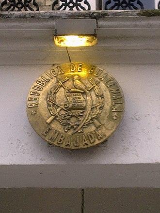 Embassy of Guatemala, London - Image: Embassy of Guatemala in London 3