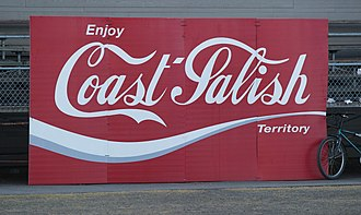 Sonny Assu - Image: Enjoy Coast Salish Territory by Sonny Assu