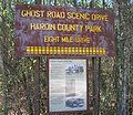 Entrance of Ghost Road of Hardin County TX.JPG
