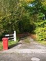 Entrance to Burton Manor - geograph.org.uk - 1020368.jpg